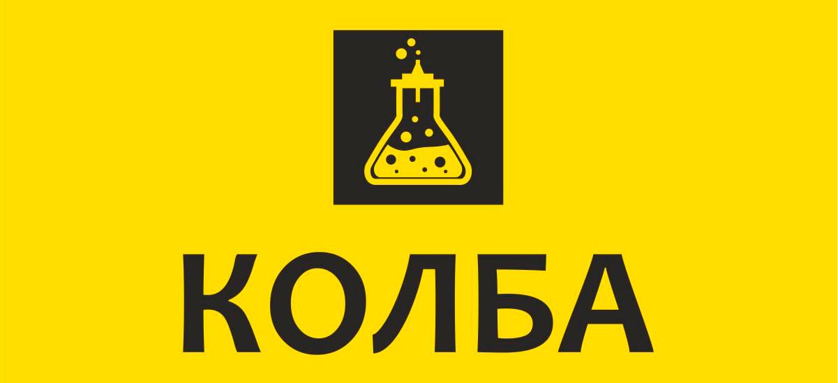 Солод для пивоварения купить в Ростове-на-Дону в интернет-магазине Kolba.ru